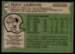 1978 Topps #467  Ray Jarvis  Back Thumbnail
