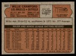 1972 Topps #669  Willie Crawford  Back Thumbnail