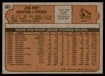 1972 Topps #603  Jim Ray  Back Thumbnail