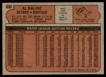 1972 Topps #600  Al Kaline  Back Thumbnail