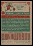 1973 Topps #23  Ron Williams  Back Thumbnail