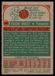 1973 Topps #28  Eddie Mast  Back Thumbnail