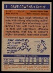 1972 Topps #7  Dave Cowens   Back Thumbnail