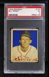 1949 Bowman #170  Bill Rigney  Front Thumbnail