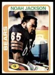 1978 Topps #437  Noah Jackson  Front Thumbnail