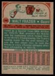 1973 Topps #10  Walt Frazier  Back Thumbnail