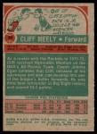 1973 Topps #84  Cliff Meely  Back Thumbnail