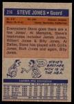 1972 Topps #216  Steve Jones   Back Thumbnail