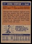 1972 Topps #221  George Thompson   Back Thumbnail