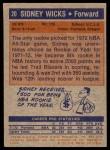 1972 Topps #20  Sidney Wicks   Back Thumbnail