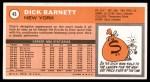 1970 Topps #43  Dick Barnett   Back Thumbnail