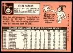 1969 Topps #348  Steve Hargan  Back Thumbnail