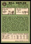 1967 Topps #144  Bill Hepler  Back Thumbnail