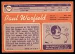 1970 Topps #135  Paul Warfield  Back Thumbnail