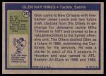 1972 Topps #242  Glen Ray Hines  Back Thumbnail