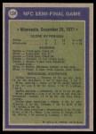 1972 Topps #134  Duane Thomas / Jim Marshall NFC Semi-Final Game Back Thumbnail