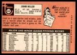 1969 Topps #642  John Hiller  Back Thumbnail