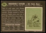 1969 Topps #208  Rosey Taylor  Back Thumbnail