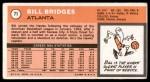 1970 Topps #71  Bill Bridges   Back Thumbnail