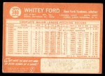 1964 Topps #380  Whitey Ford  Back Thumbnail