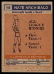 1972 Topps #169   -  Nate Archibald  NBA All-Star - 2nd Team Back Thumbnail