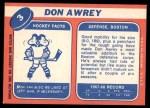 1968 Topps #3  Don Awrey   Back Thumbnail