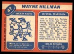 1968 Topps #47  Wayne Hillman  Back Thumbnail