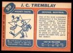 1968 Topps #59  J.C. Tremblay  Back Thumbnail