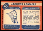 1968 Topps #63  Jacques Lemaire  Back Thumbnail