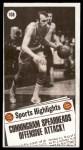 1970 Topps #108   -  Billy Cunningham  All-Star Back Thumbnail