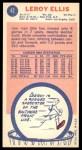 1969 Topps #42  Leroy Ellis  Back Thumbnail