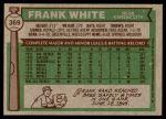 1976 Topps #369  Frank White  Back Thumbnail
