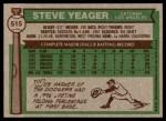 1976 Topps #515  Steve Yeager  Back Thumbnail