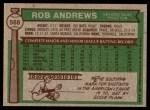 1976 Topps #568  Rob Andrews  Back Thumbnail