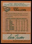 1978 Topps #146  Dale Tallon  Back Thumbnail