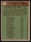 1976 Topps #3   -  Mickey Lolich Record Breaker Back Thumbnail