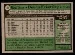 1979 Topps #40  Dennis Eckersley  Back Thumbnail