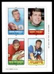 1969 Topps 4-in-1 Football Stamps  Don Trull / Gerry Philbin / Buck Buchanan / Gary Garrison  Front Thumbnail