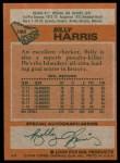 1978 Topps #182  Billy Harris  Back Thumbnail