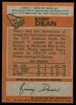 1978 Topps #142  Barry Dean  Back Thumbnail