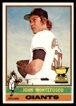 1976 Topps #30  John Montefusco  Front Thumbnail
