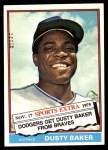1976 Topps Traded #28 T Dusty Baker  Front Thumbnail