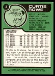 1977 Topps #3  Curtis Rowe  Back Thumbnail