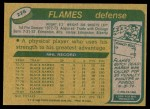 1980 Topps #226  Phil Russell  Back Thumbnail