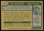 1980 Topps #156  Anders Kallur  Back Thumbnail