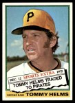 1976 Topps Traded #583 T Tommy Helms  Front Thumbnail