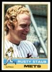 1976 Topps #120  Rusty Staub  Front Thumbnail