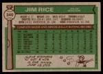 1976 Topps #340  Jim Rice  Back Thumbnail