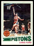 1977 Topps #121  Chris Ford  Front Thumbnail