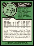 1977 Topps #34  Caldwell Jones  Back Thumbnail